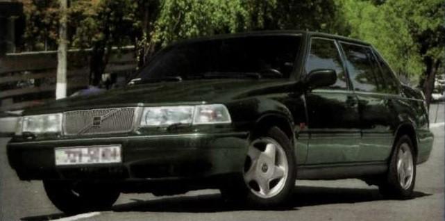 Volvo 940 / 960