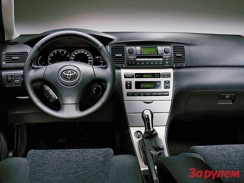 Toyota Corolla IX E120
