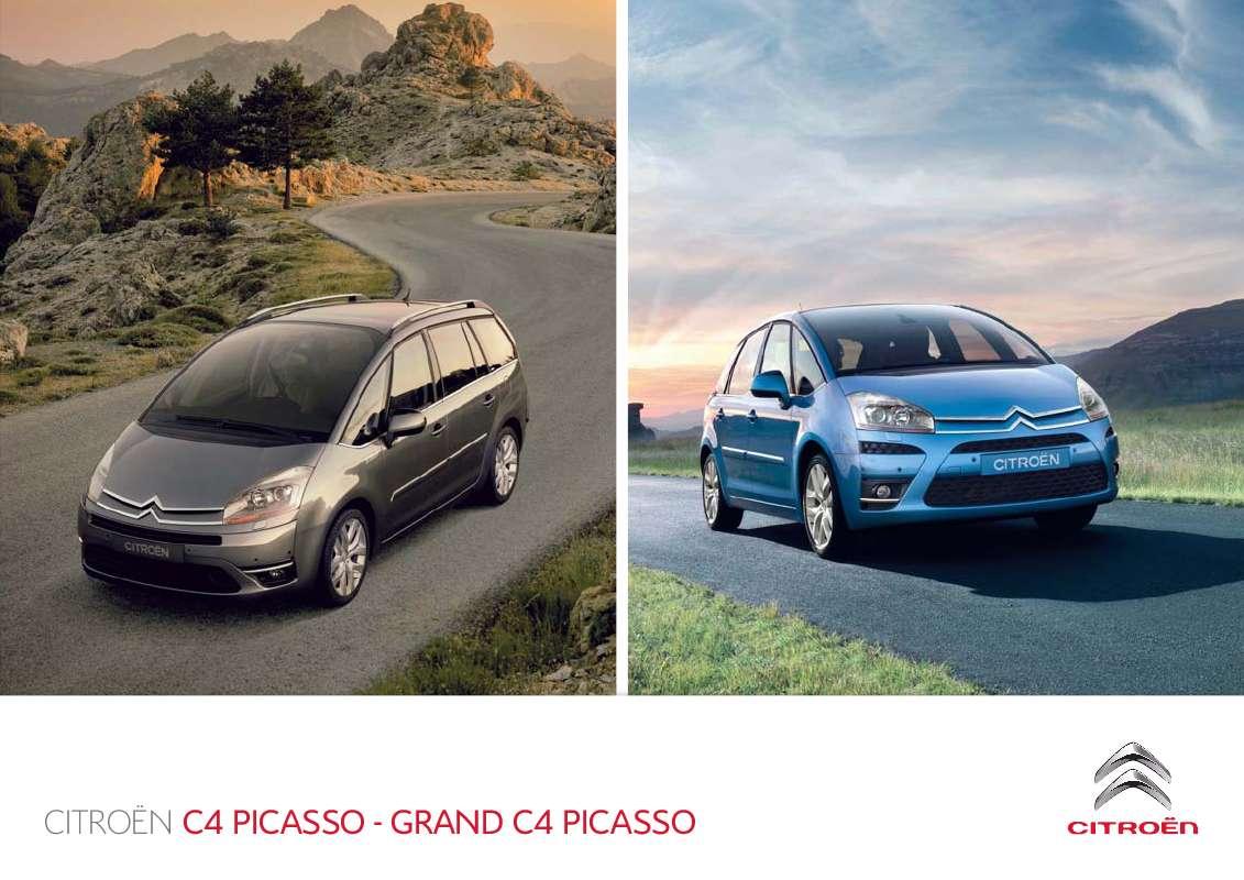 Citroеn C4 Picasso/Grand Picasso