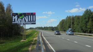 А114 Вологда-Новая Ладога