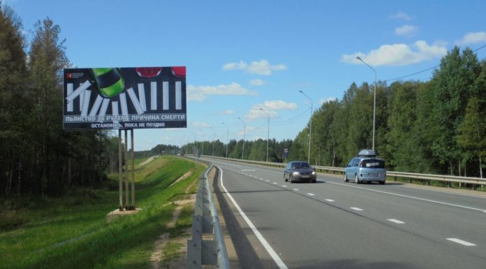 a114-vologda-novaya-ladoga