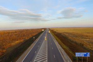 Автомобильная дорога А-260