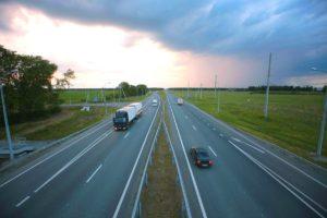 Федера́льная автомоби́льная доро́га М-5 «Ура́л»