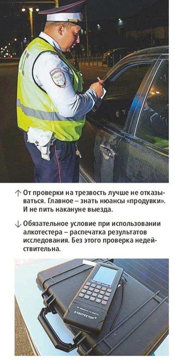 prava-i-obyazannosti-inspektora-dps