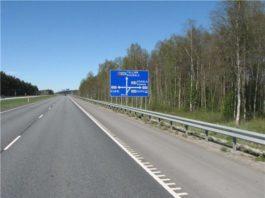Федеральная автомобильная доро́га А180 «Нарва»
