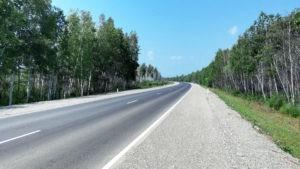 Федеральная автомобильная дорога «Восток»  А375