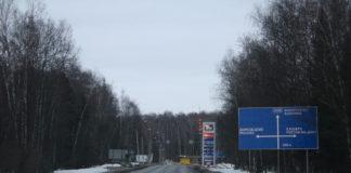 moskovskoe-bolshoe-kolco