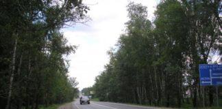 moskovskoe-maloe-kolco-a107