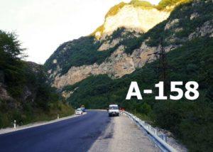 Автомобильная дорога федерального значения A158 Прохладный — Баксан — Эльбрус