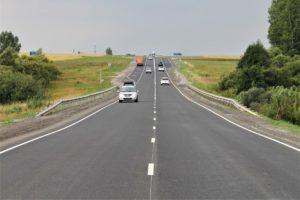Автомобильная дорога федерального значения Р239