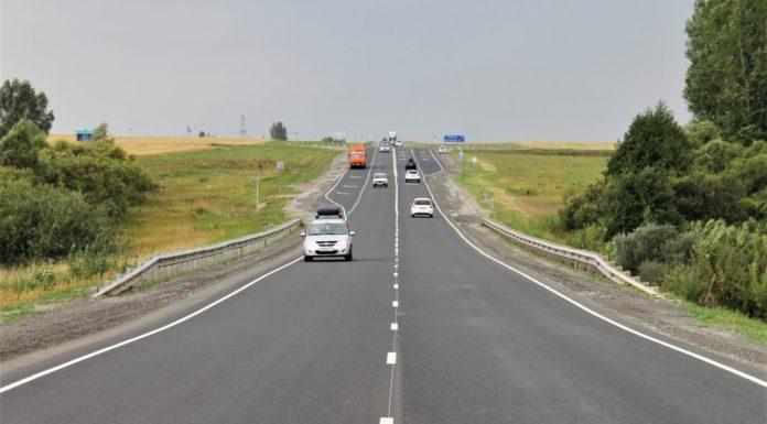avtomobilnaya-doroga-federalnogo-znacheniya-r239