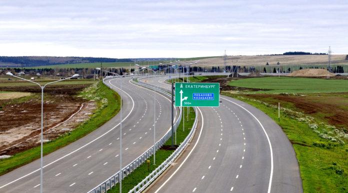 avtomobilnaya-doroga-federalnogo-znacheniya-r242