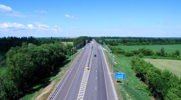 avtomobilnaya-doroga-federalnogo-znacheniya-r298