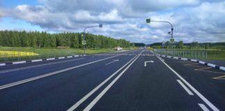 avtomobilnaya-doroga-federalnogo-znacheniya-r351-ekaterinburg-tyumen
