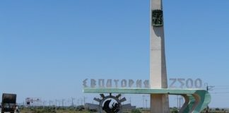 avtodoroga-r-25-simferopol-evpatoriya