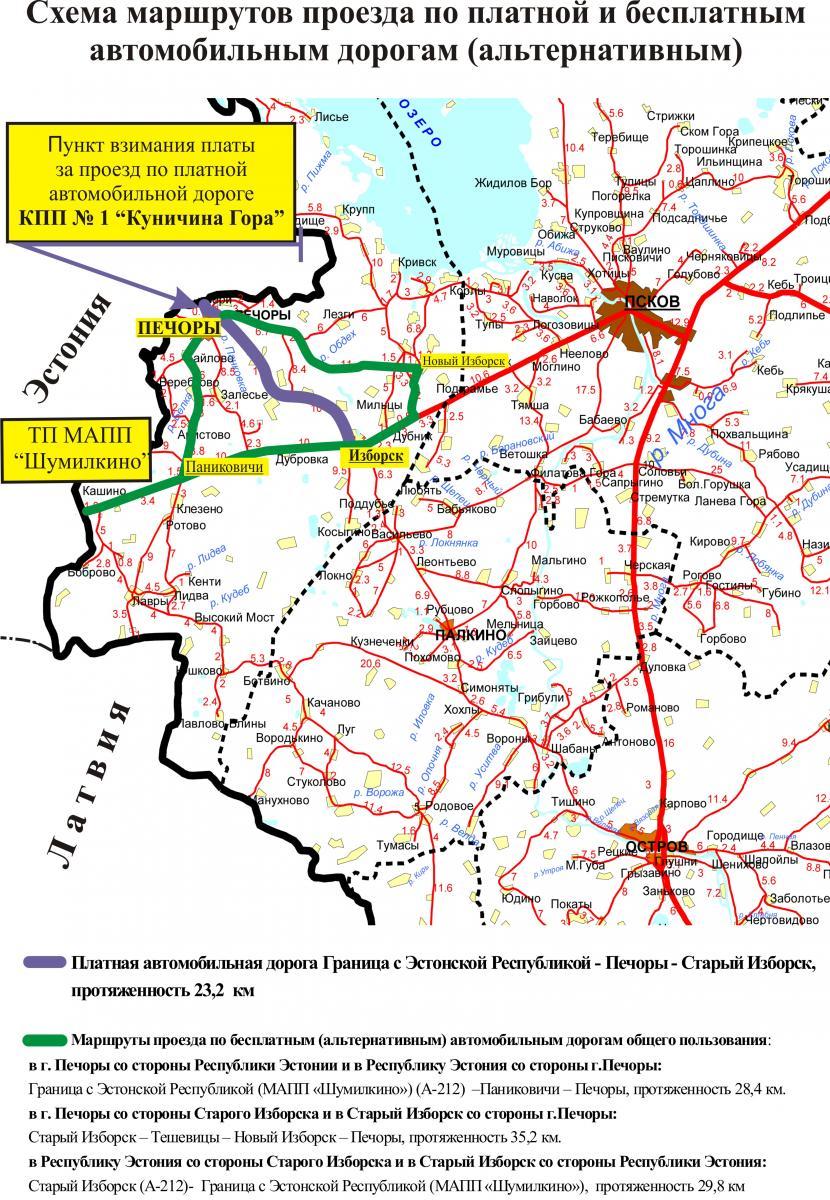 platnaya-avtodoroga-granica-s-estonskoj-respublikoj-pechory-staryj-izborsk