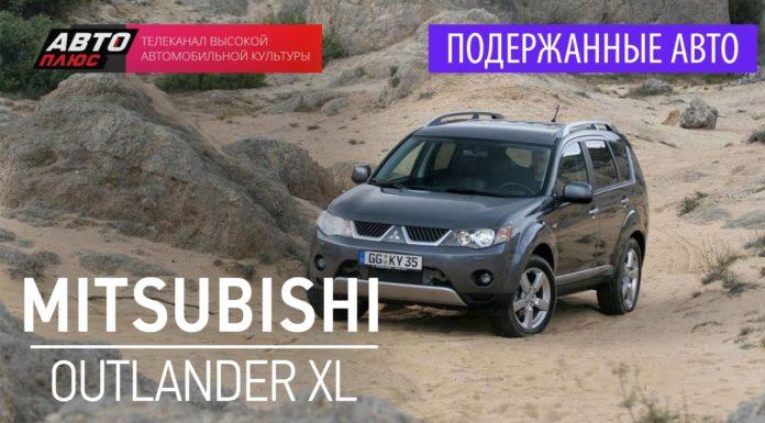 poderzhannye-avtomobili-mitsubishi-outlander-xl-2008