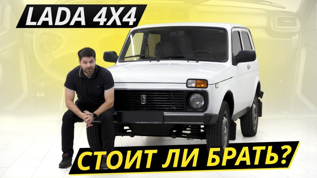 lada-4x4