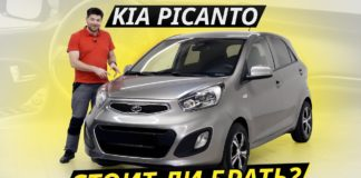 kia-picanto-III