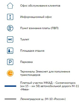 uchastok-15-58-km-skorostnoj-platnoj-avtomobilnoj-dorogi-moskva-sankt-peterburg